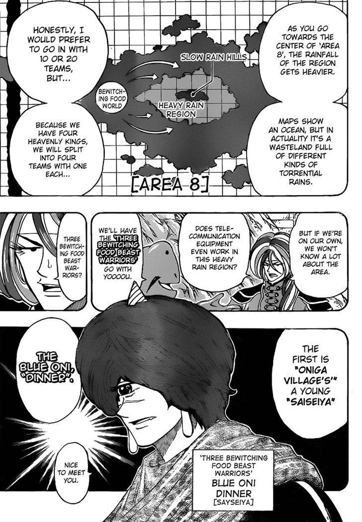 Toriko Chapter 282  Online Free Manga Read Image 4
