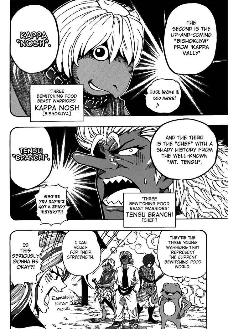Toriko Chapter 282  Online Free Manga Read Image 5