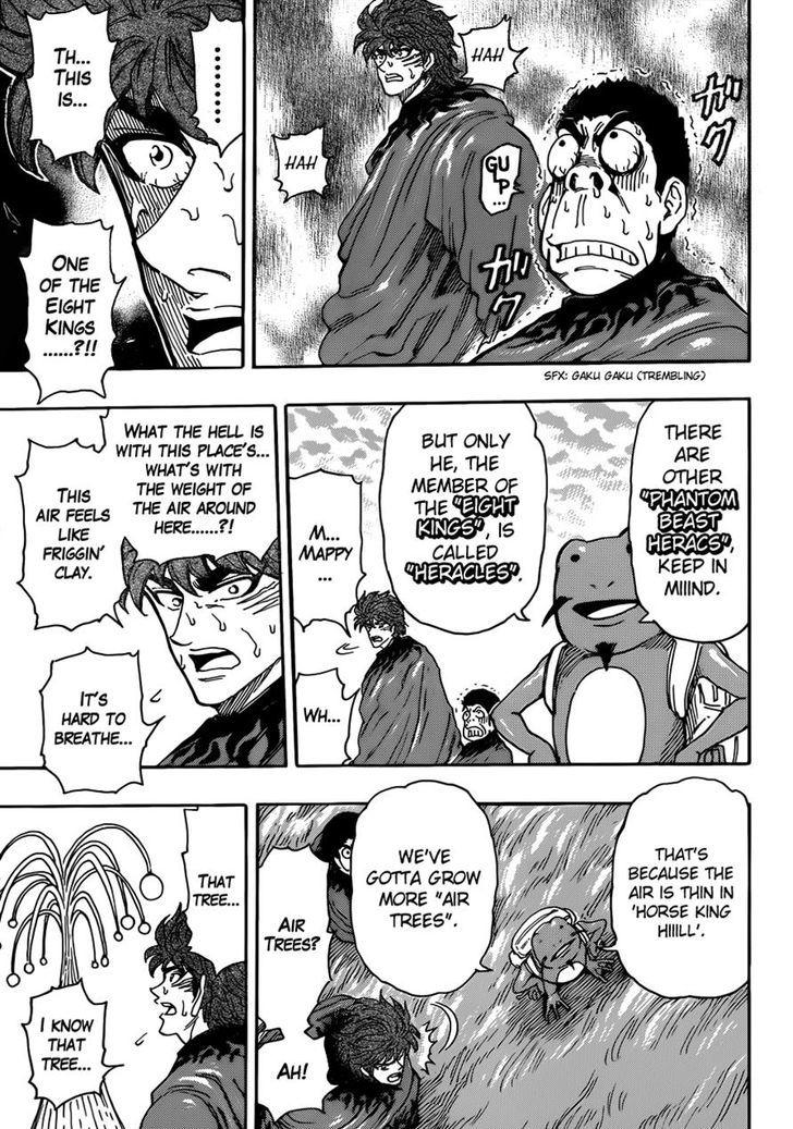 Toriko Chapter 283  Online Free Manga Read Image 4
