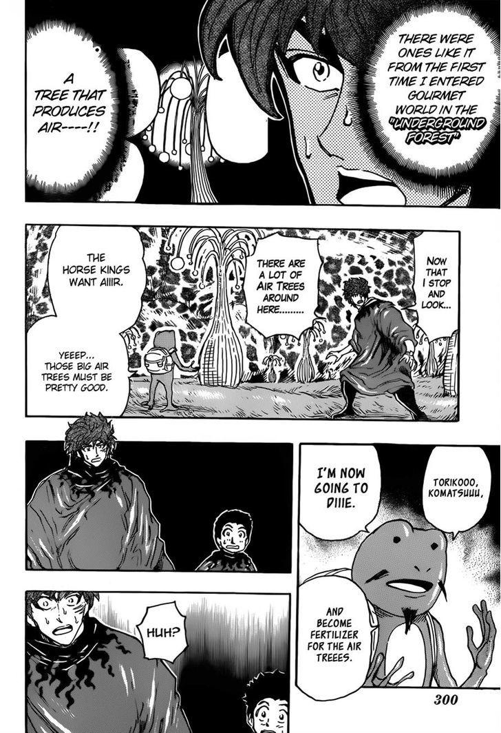 Toriko Chapter 283  Online Free Manga Read Image 5