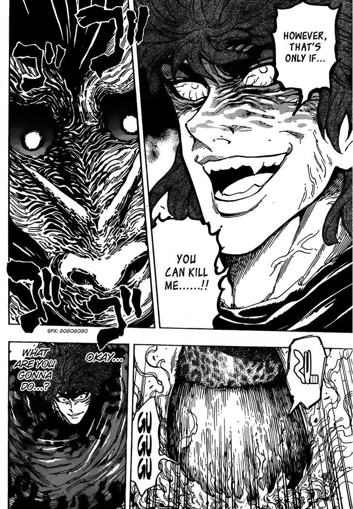 Toriko Chapter 284  Online Free Manga Read Image 13