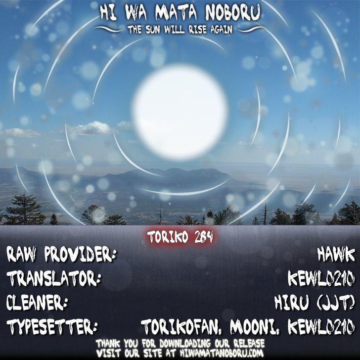 Toriko Chapter 284  Online Free Manga Read Image 16