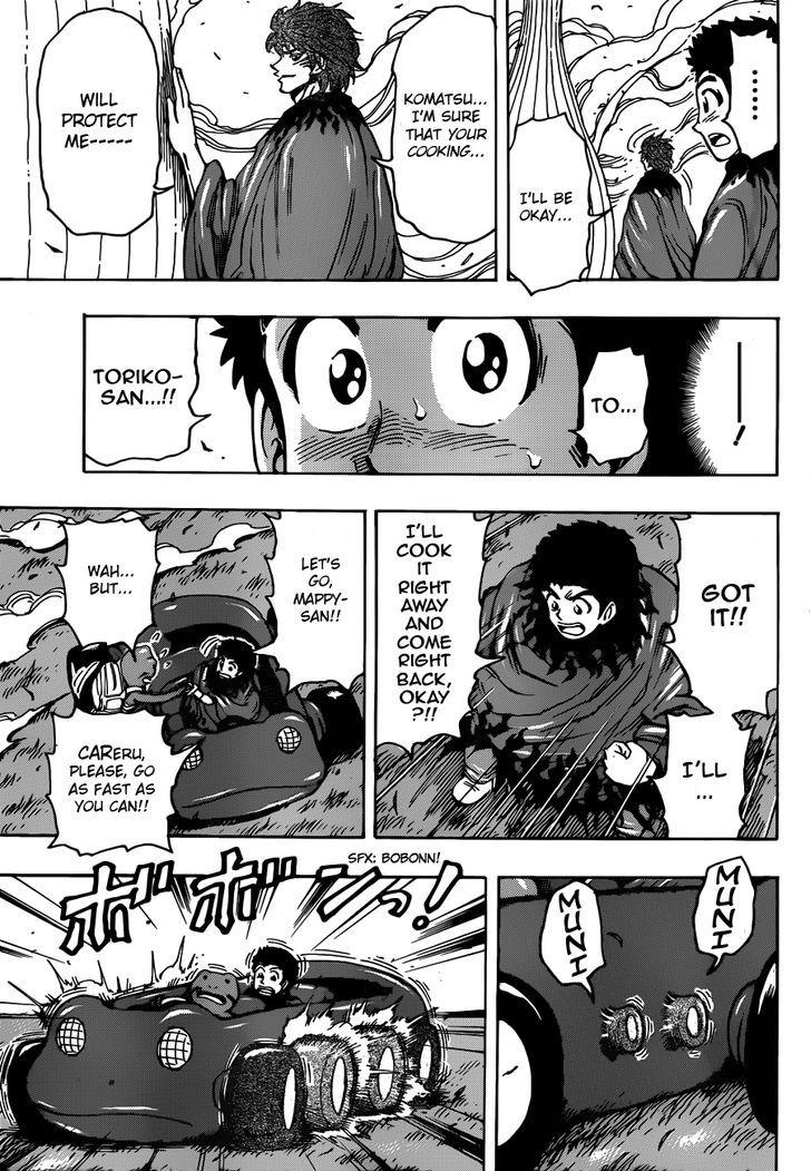 Toriko Chapter 284  Online Free Manga Read Image 7