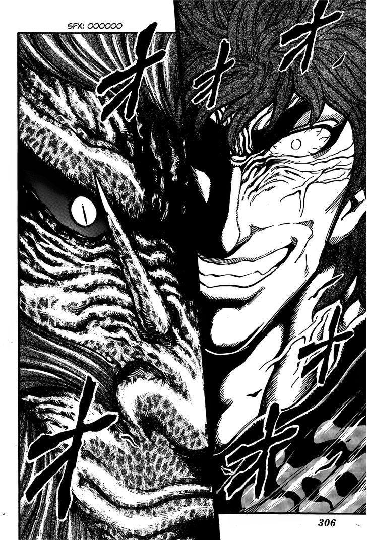 Toriko Chapter 285  Online Free Manga Read Image 12