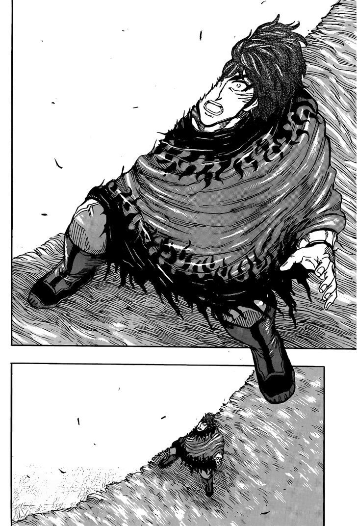 Toriko Chapter 285  Online Free Manga Read Image 16