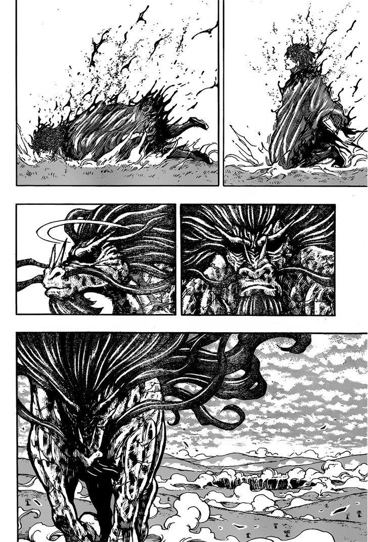 Toriko Chapter 285  Online Free Manga Read Image 18