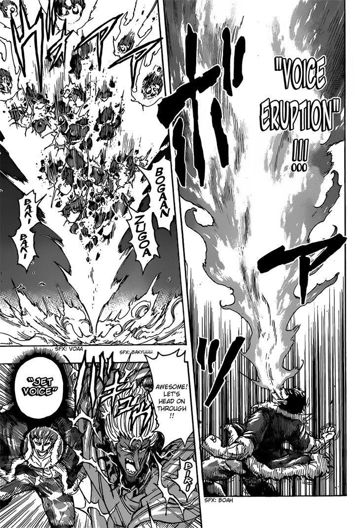 Toriko Chapter 285  Online Free Manga Read Image 3
