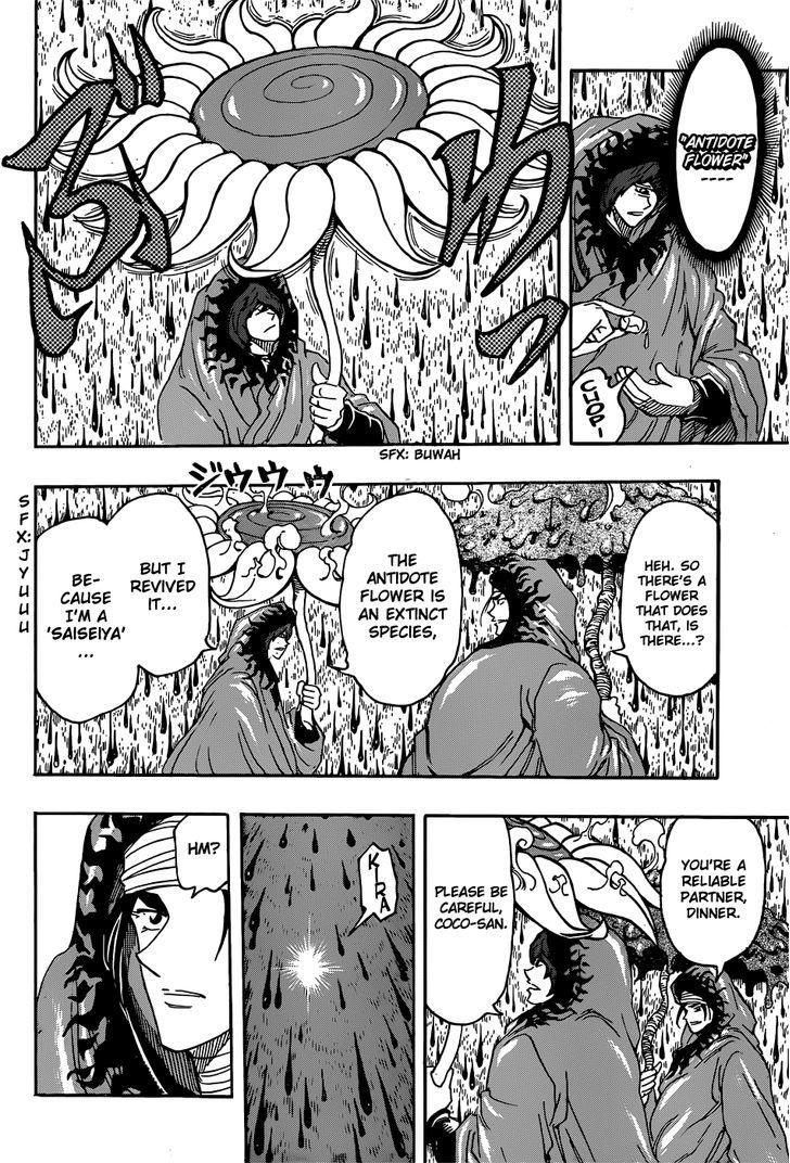 Toriko Chapter 285  Online Free Manga Read Image 8
