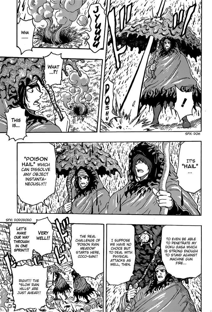 Toriko Chapter 285  Online Free Manga Read Image 9