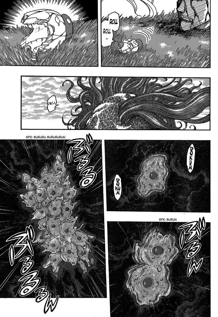 Toriko Chapter 286  Online Free Manga Read Image 5