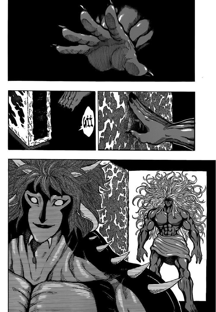 Toriko Chapter 286  Online Free Manga Read Image 8