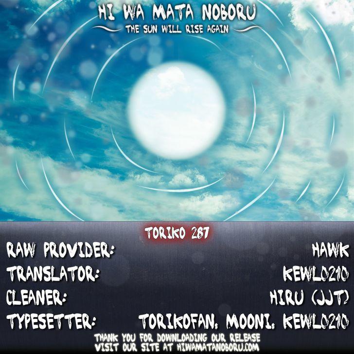 Toriko Chapter 287  Online Free Manga Read Image 16
