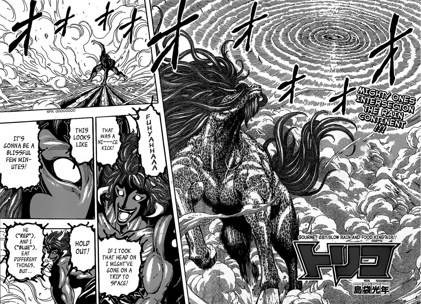 Toriko Chapter 287  Online Free Manga Read Image 6
