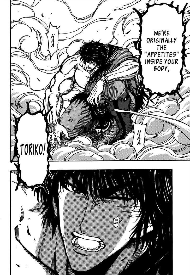 Toriko Chapter 287  Online Free Manga Read Image 7