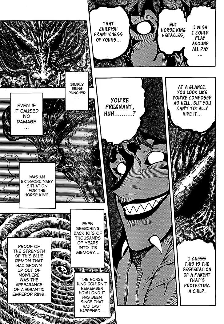 Toriko Chapter 288  Online Free Manga Read Image 15