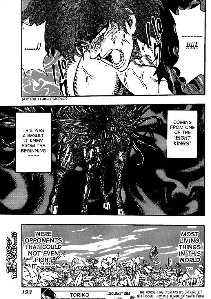 Toriko Chapter 288  Online Free Manga Read Image 18