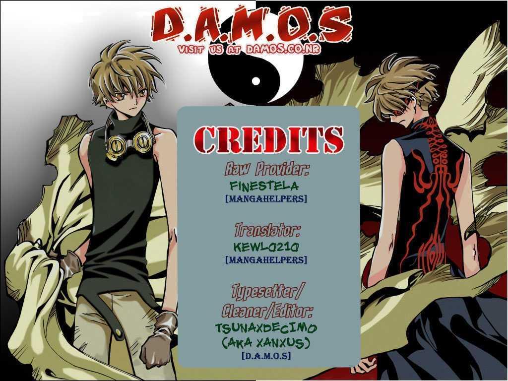 Toriko Chapter 29  Online Free Manga Read Image 1