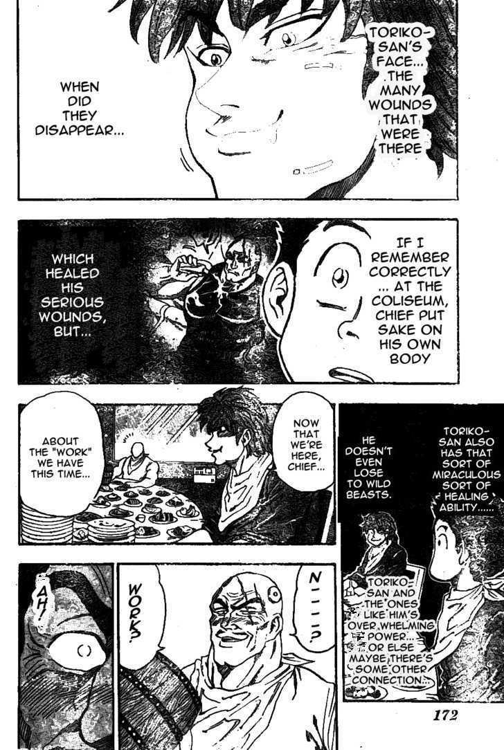 Toriko Chapter 29  Online Free Manga Read Image 11