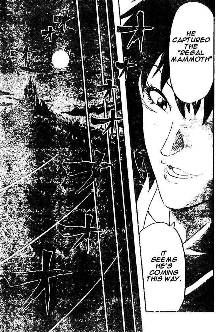 Toriko Chapter 29  Online Free Manga Read Image 14