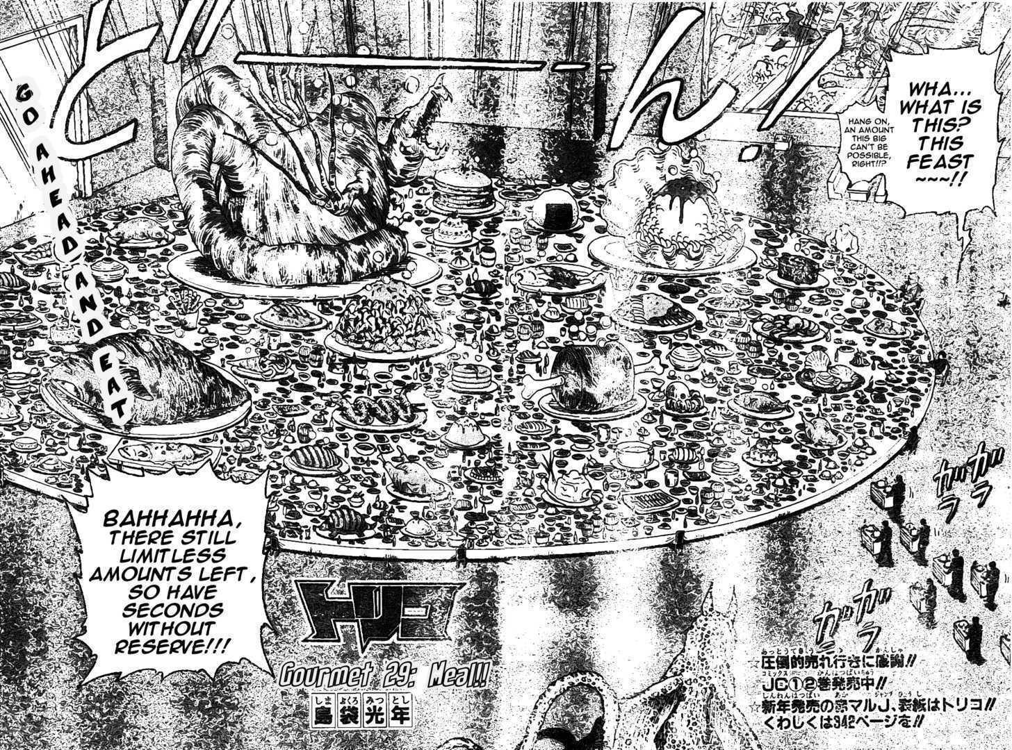 Toriko Chapter 29  Online Free Manga Read Image 4