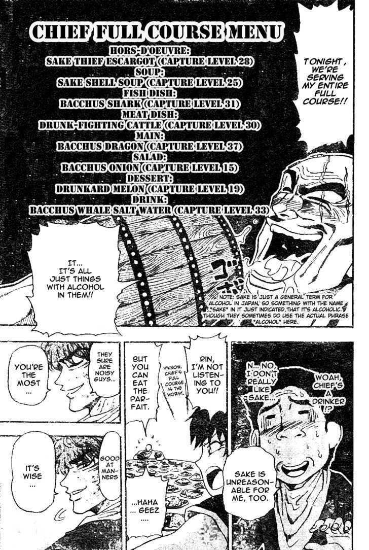 Toriko Chapter 29  Online Free Manga Read Image 6