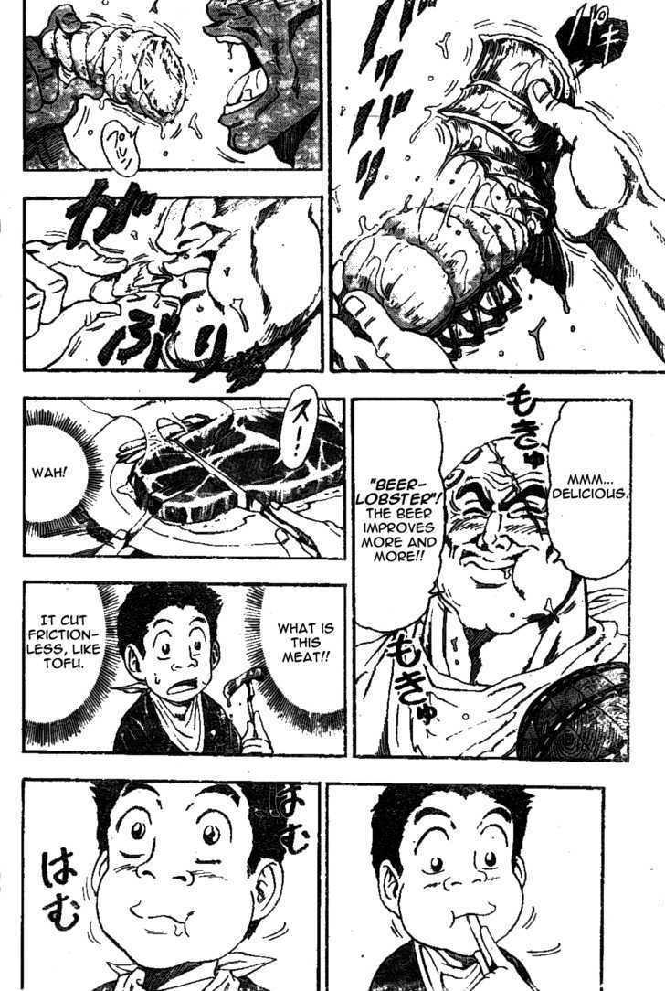 Toriko Chapter 29  Online Free Manga Read Image 9