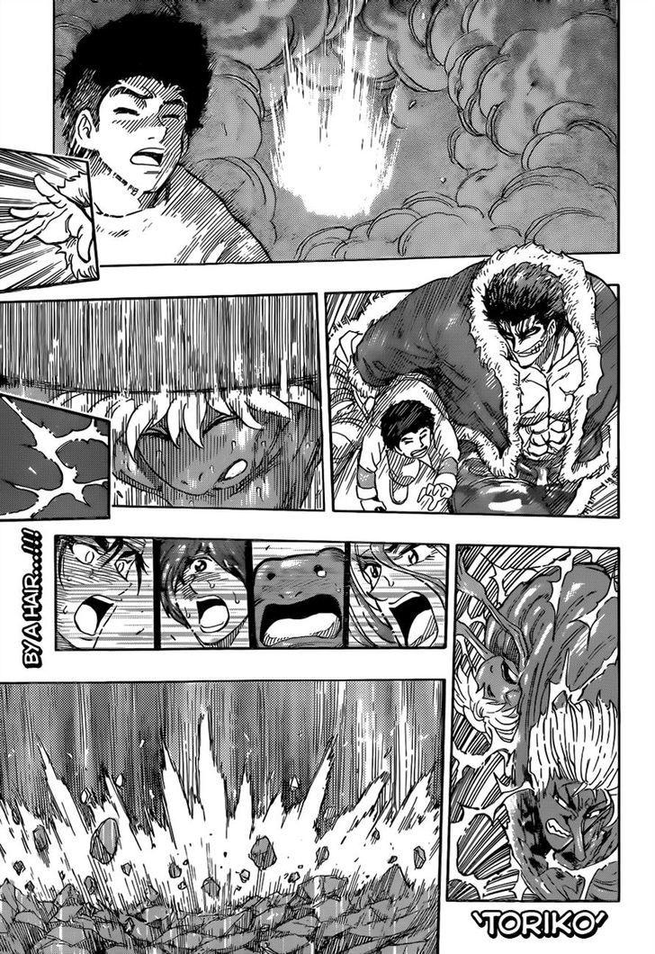 Toriko Chapter 290  Online Free Manga Read Image 1