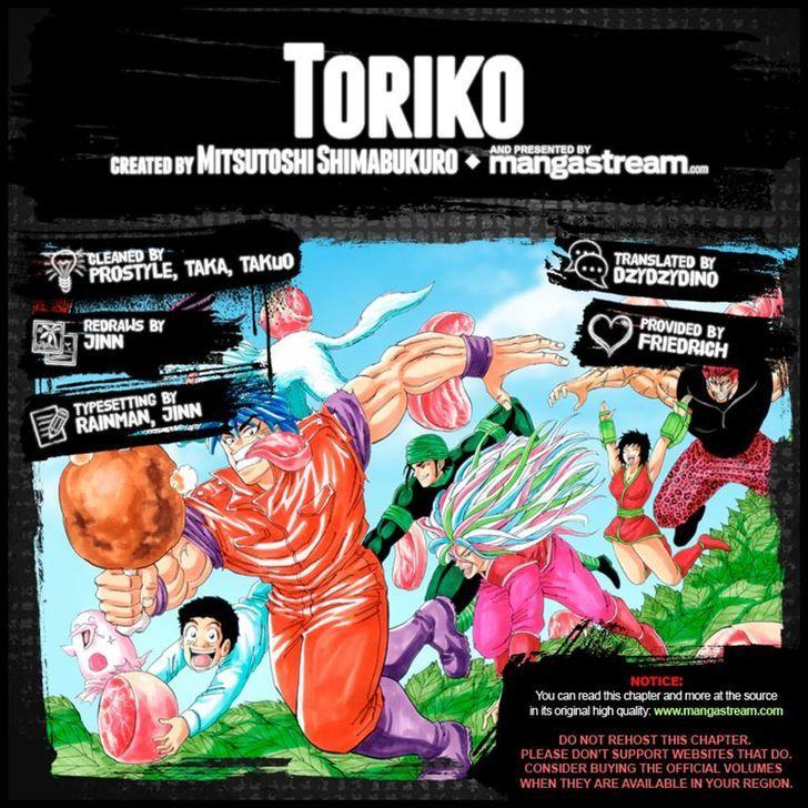 Toriko Chapter 291  Online Free Manga Read Image 18