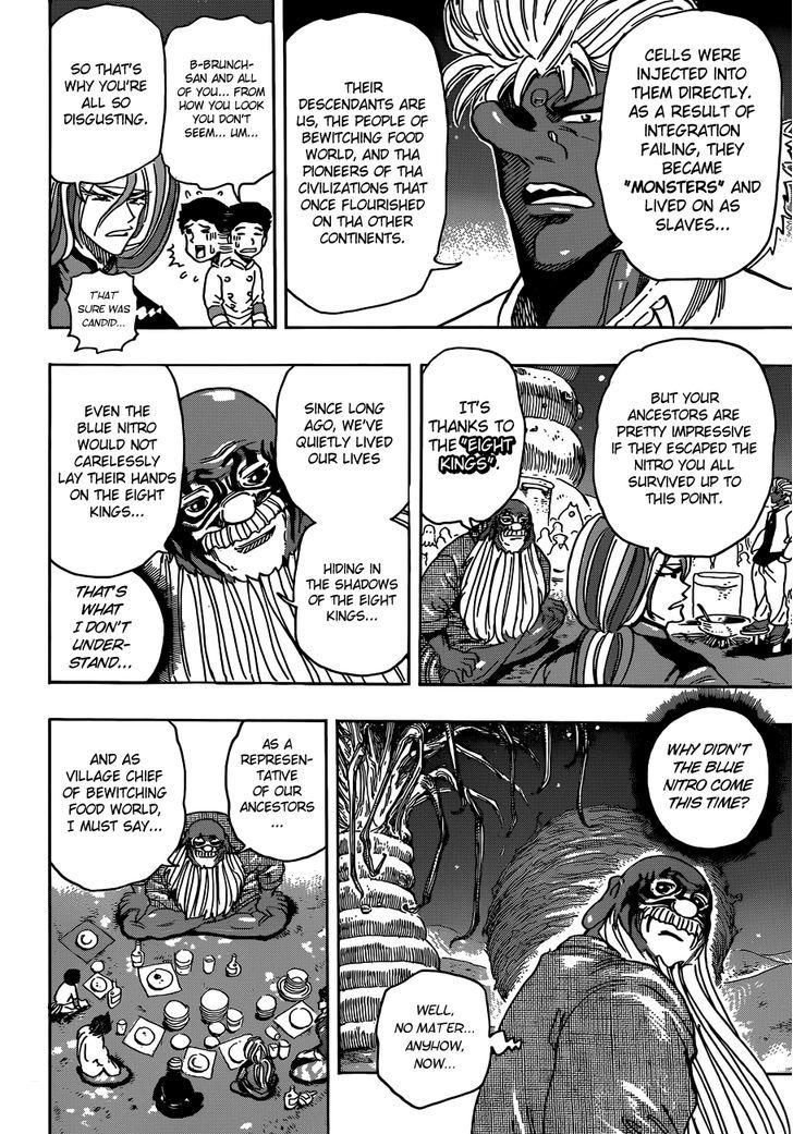 Toriko Chapter 292  Online Free Manga Read Image 13