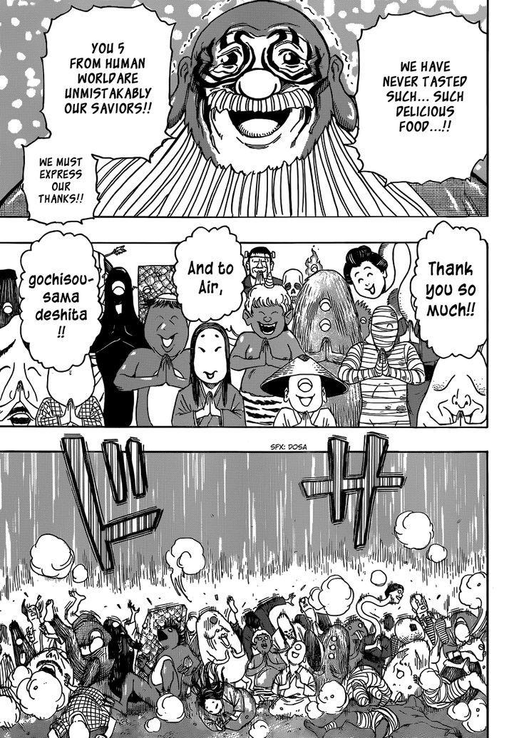 Toriko Chapter 292  Online Free Manga Read Image 14