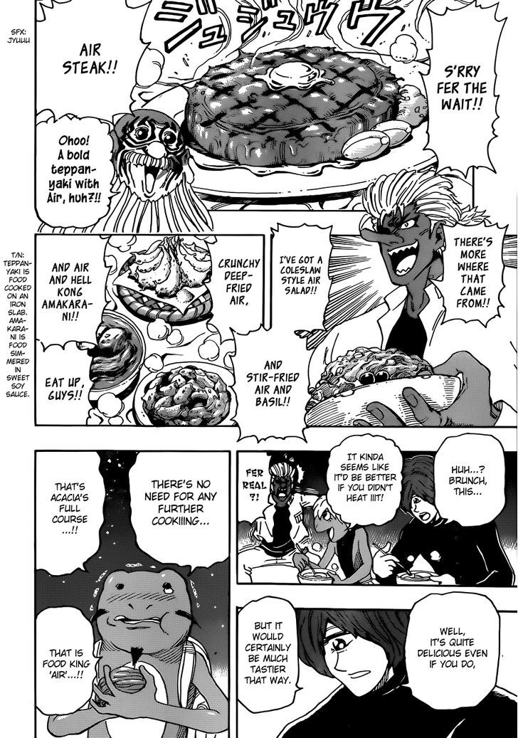 Toriko Chapter 292  Online Free Manga Read Image 3
