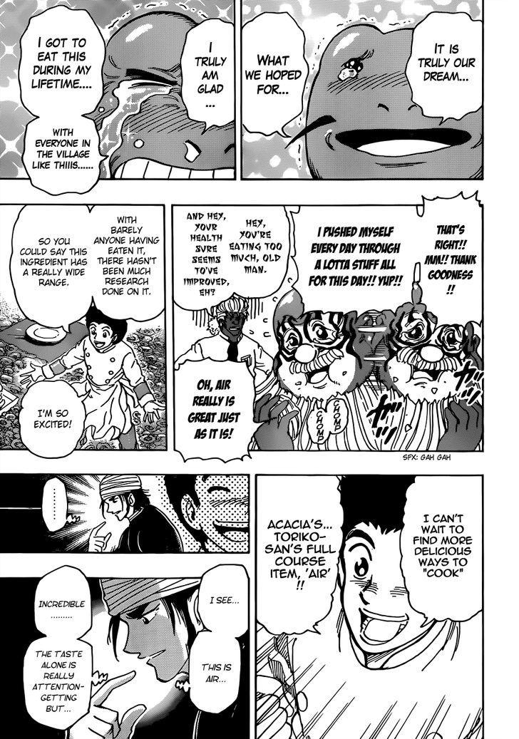 Toriko Chapter 292  Online Free Manga Read Image 4