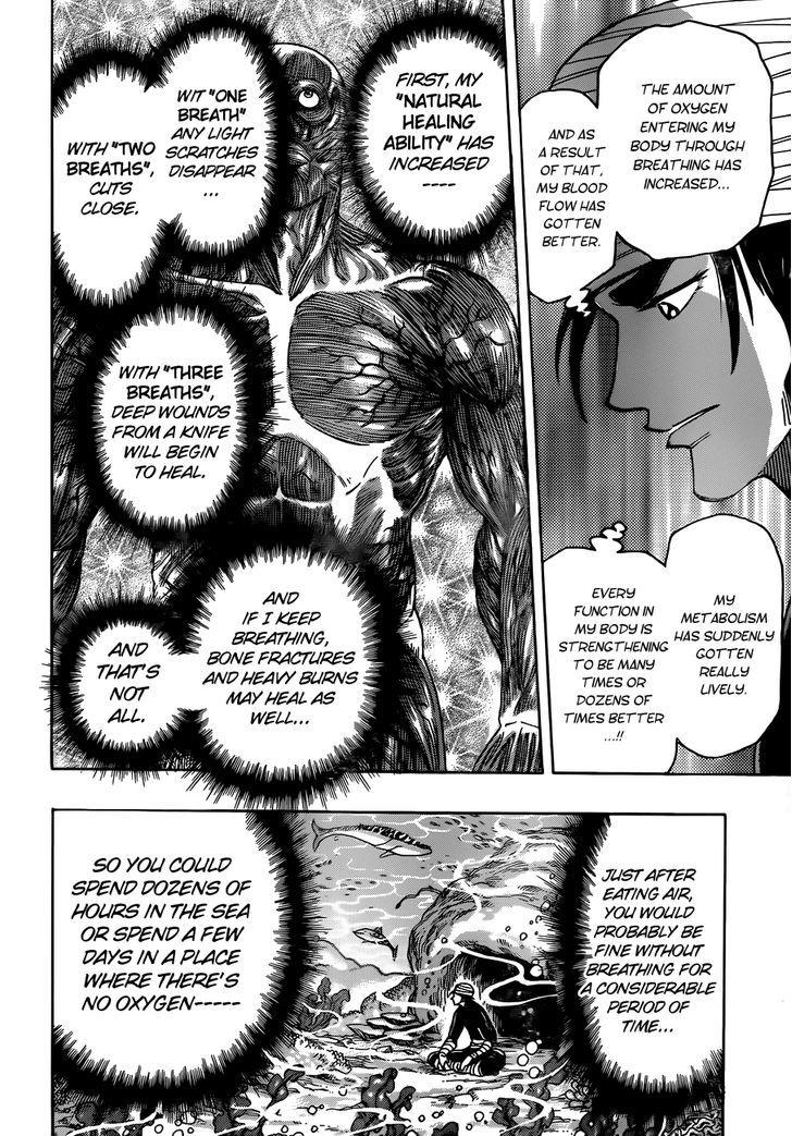 Toriko Chapter 292  Online Free Manga Read Image 5