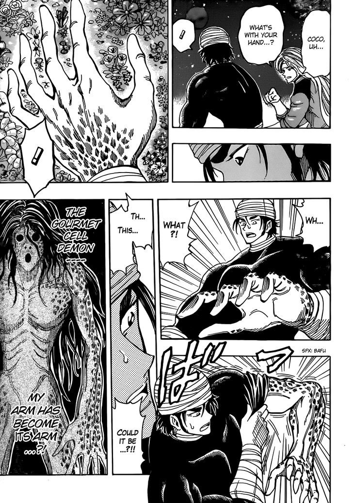Toriko Chapter 292  Online Free Manga Read Image 6