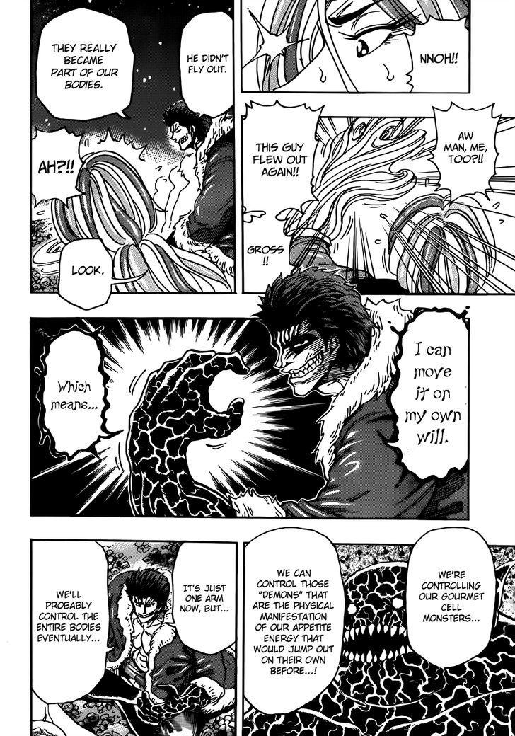 Toriko Chapter 292  Online Free Manga Read Image 7