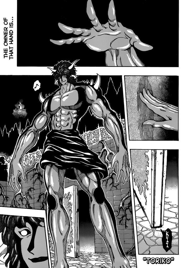 Toriko Chapter 293  Online Free Manga Read Image 1