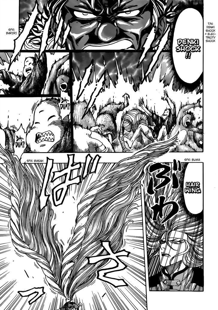 Toriko Chapter 293  Online Free Manga Read Image 11