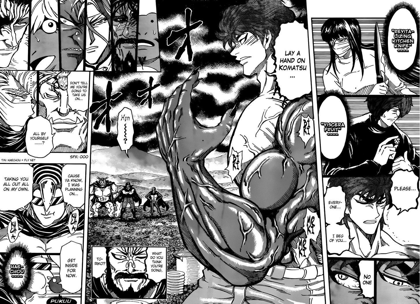 Toriko Chapter 293  Online Free Manga Read Image 14