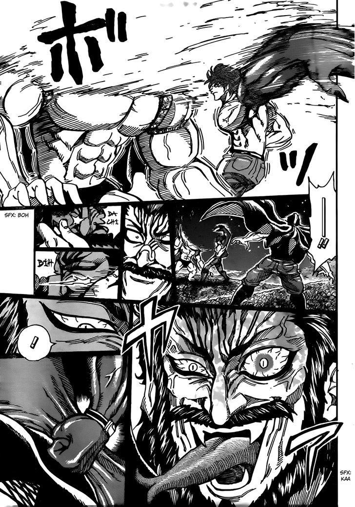 Toriko Chapter 293  Online Free Manga Read Image 16