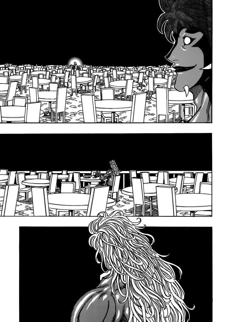 Toriko Chapter 293  Online Free Manga Read Image 3