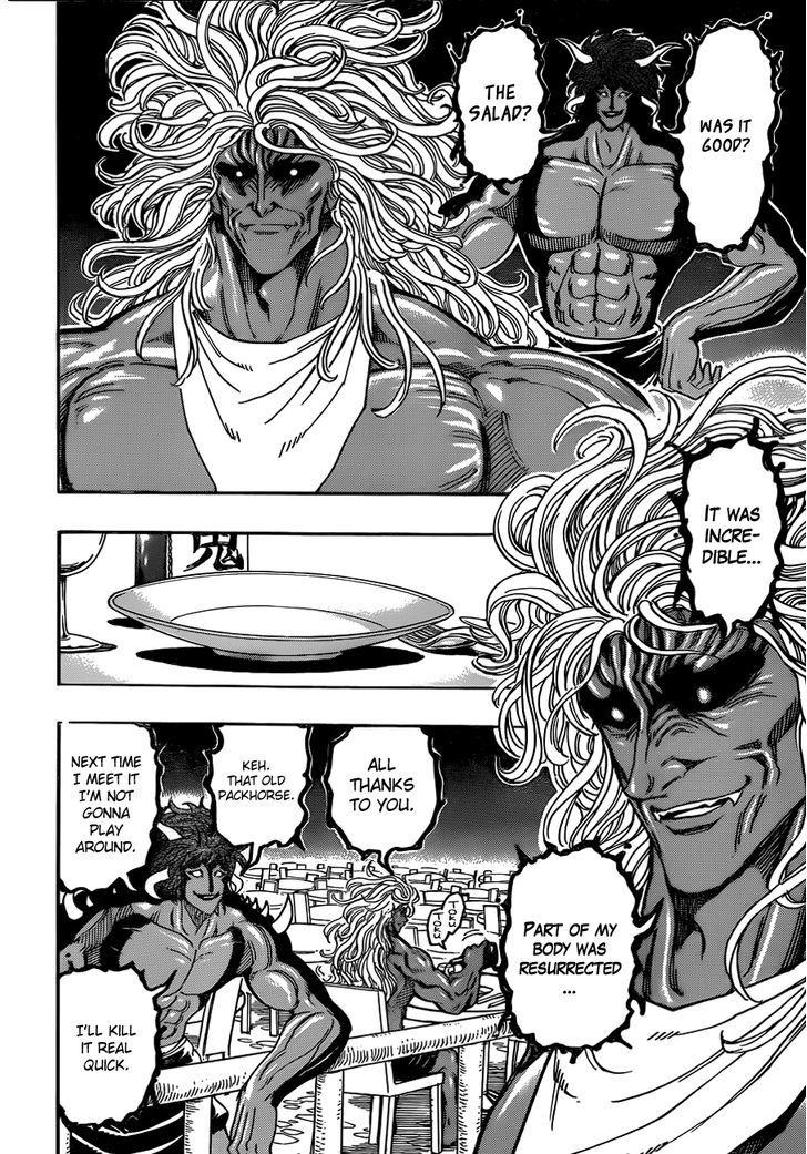 Toriko Chapter 293  Online Free Manga Read Image 4