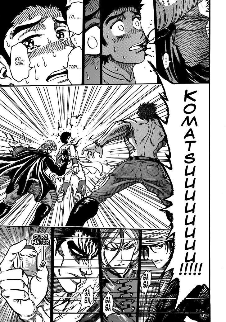 Toriko Chapter 293  Online Free Manga Read Image 7