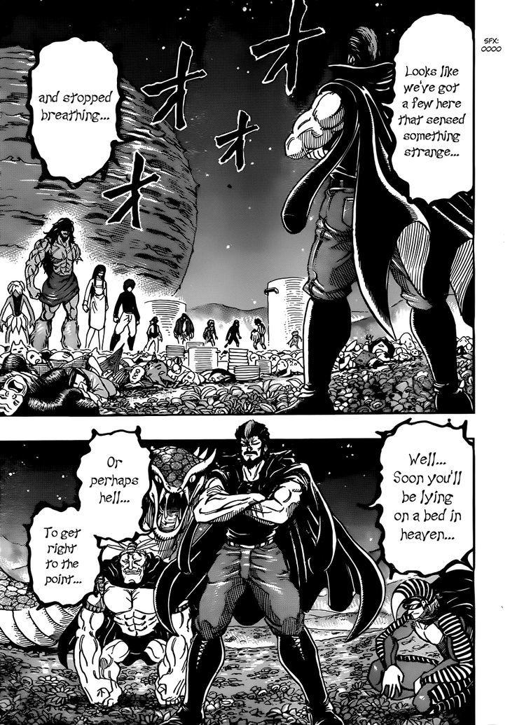 Toriko Chapter 293  Online Free Manga Read Image 9