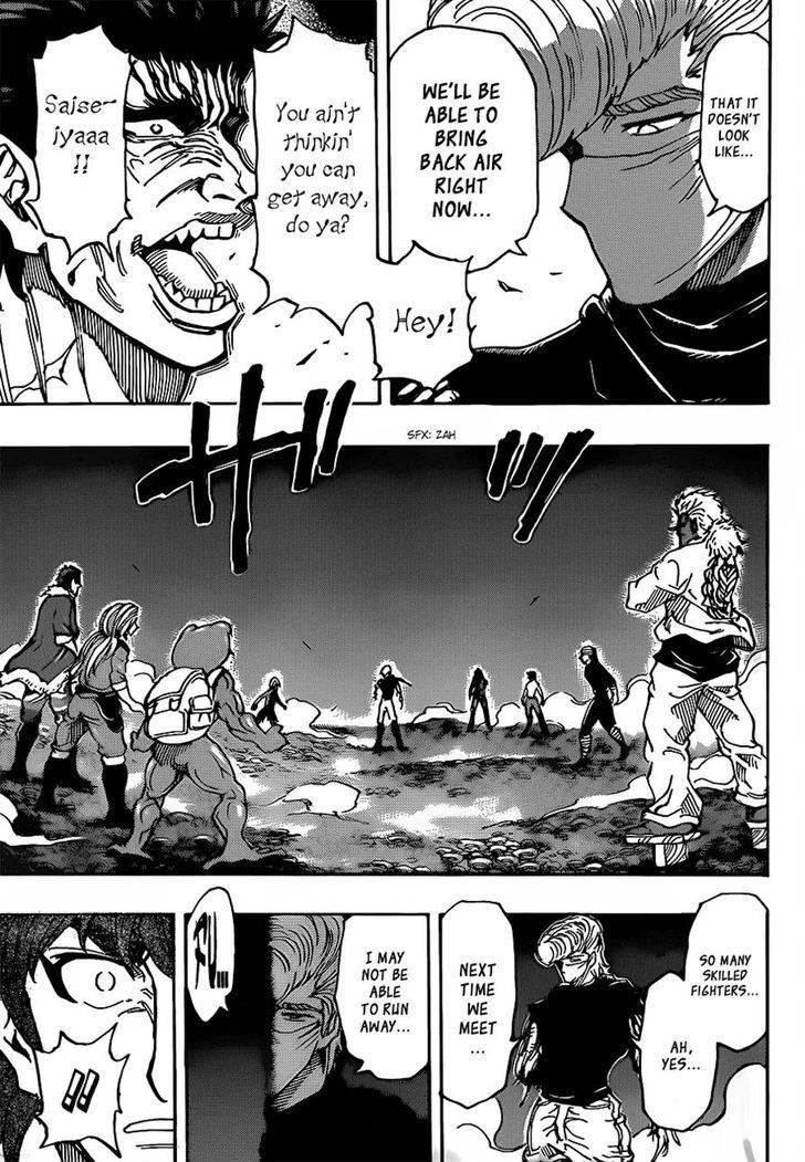 Toriko Chapter 294  Online Free Manga Read Image 16