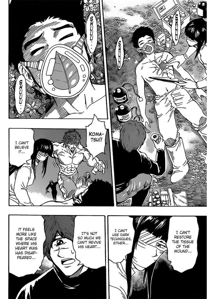 Toriko Chapter 294  Online Free Manga Read Image 19