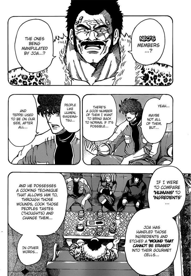 Toriko Chapter 294  Online Free Manga Read Image 5