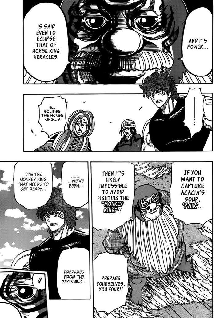 Toriko Chapter 295  Online Free Manga Read Image 11