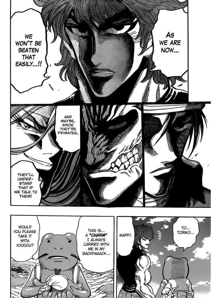 Toriko Chapter 295  Online Free Manga Read Image 12