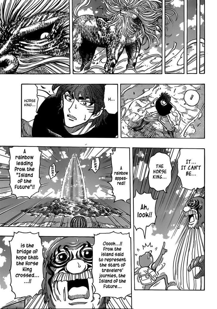 Toriko Chapter 295  Online Free Manga Read Image 17