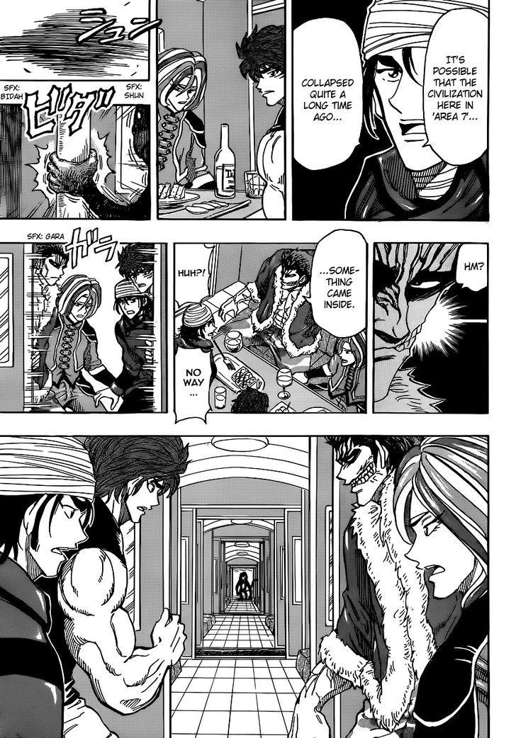 Toriko Chapter 296  Online Free Manga Read Image 13